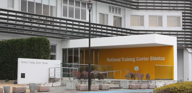 清水ナショナルトレーニングセンター(静岡県)